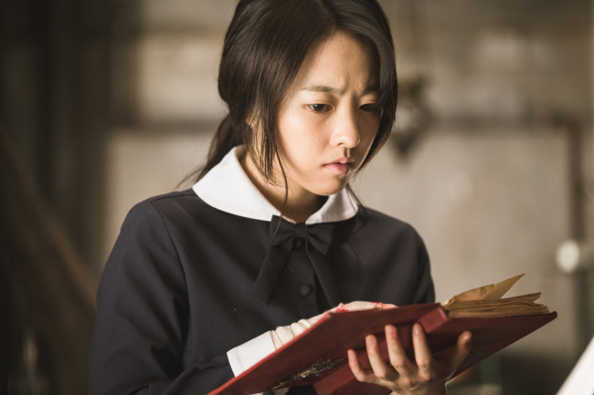 park bo young The silenced