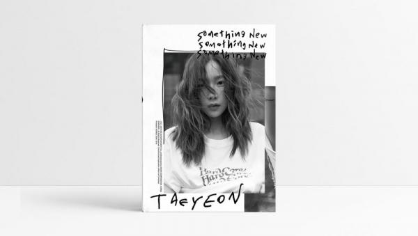Teayeon