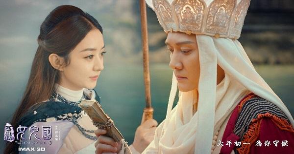 Triệu Lệ Dĩnh mang thai và sẽ cưới Phùng Thiệu Phong vào cuối năm?