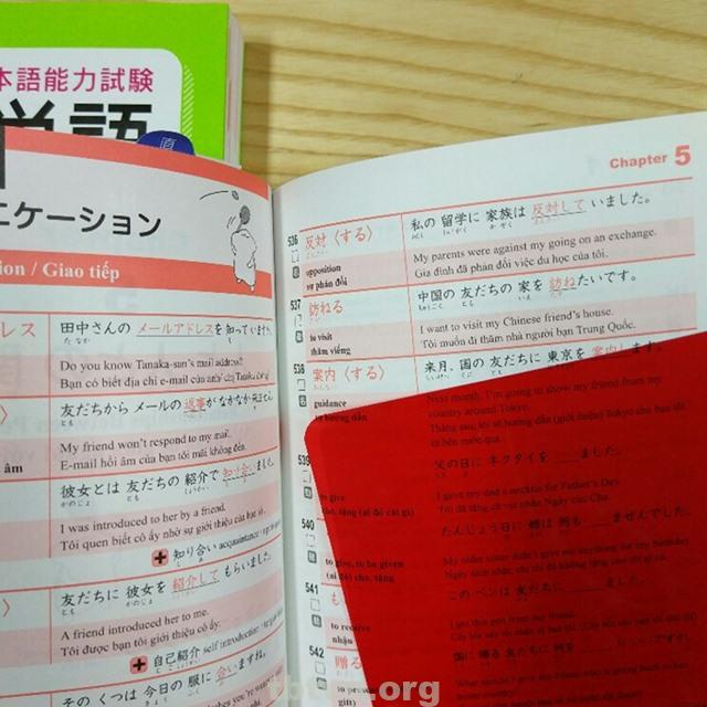 Phương pháp học tiếng Nhật vô cùng hiệu quả 2019